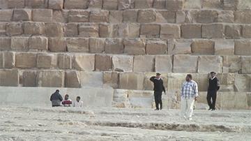 bannu_piramidah